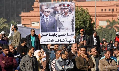 Tahrir Friday of Regaining Honor
