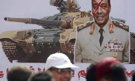 Anti-SCAF banner