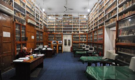 Egyptian institute