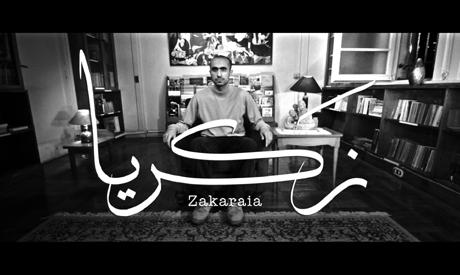 Zakareya