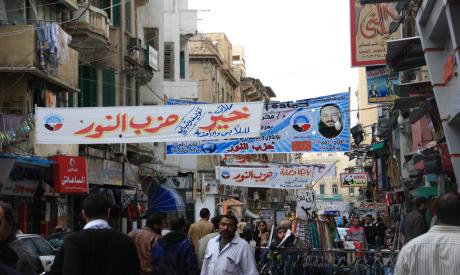 Al Nour campaign banners, downtown Alexandria (Photo: Mostafa Ali)