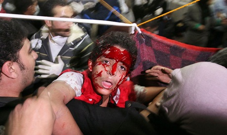 An injured protester in latest Tahrir clashes