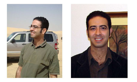 Ziad Mohamed Saleh Bakir
