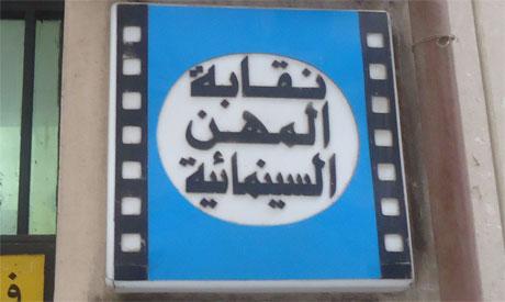 Film Syndicate