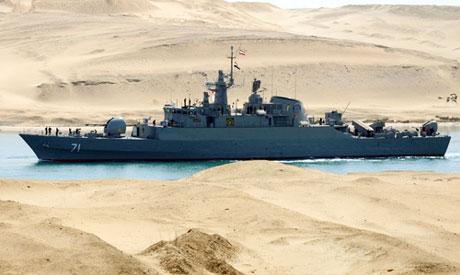 An Iranian naval ship