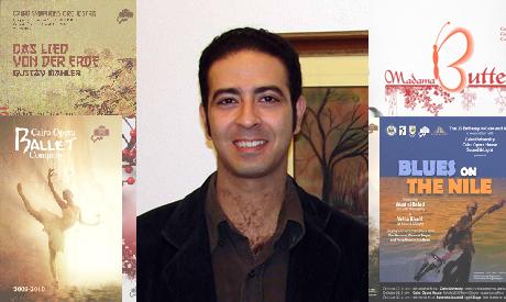Ziad Bakir