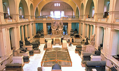 the main hall of the Egyptian musem