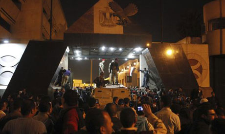Revolution delivers fell blow to Egypt