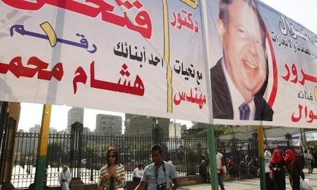 Fathi Sorour