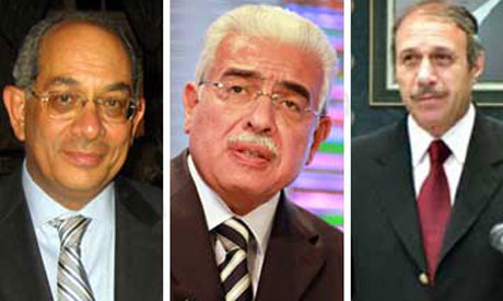 Ghali, Nazif and El-Adly