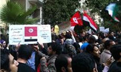 Tunisian embassy