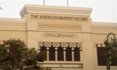 AUC main Campus
