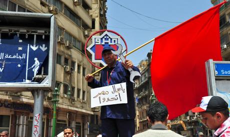 Photo: Mohamed El Hebeishy