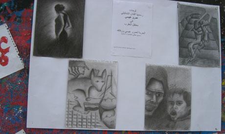 Amr Eissa