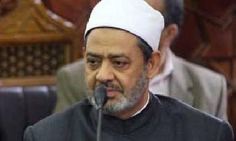 Al-Azhar Grand Sheikh