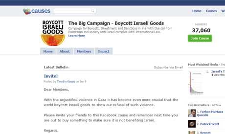 Boycott Israel Campaign