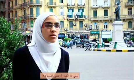 Screenshot of Mainstream video