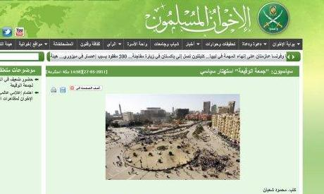 Ikhwan online in Friday of Anger
