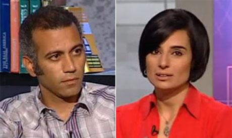 Hamalawy & Reem Maged