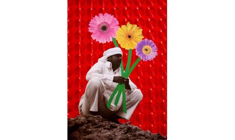 Qarm Qart