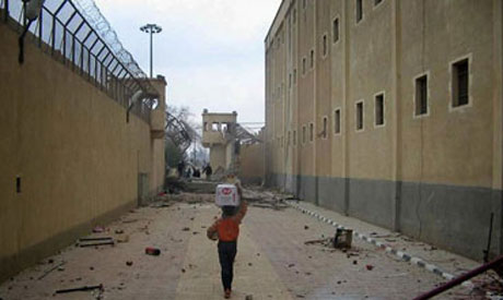Abu Zabal Prison