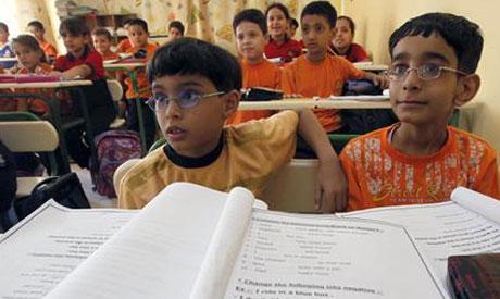 Giza school