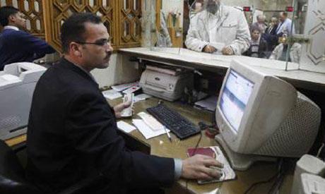 Egypt office worker