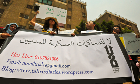 Demonstrations in front of military prosecutor's building – Photo by Mohamed El Hebeishy