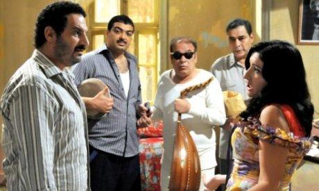 Al Fagoumy