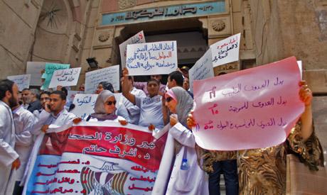 Doctors demonstration