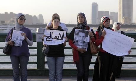Khaled Said protest