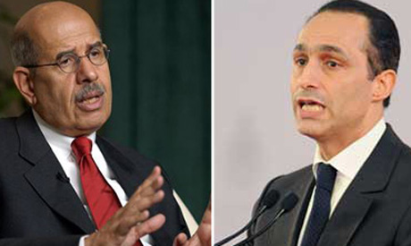 Mohamed Elbaradei, Gamal Mubarak