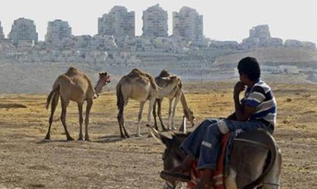 Ramallah view