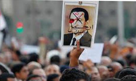 Mubarak leave