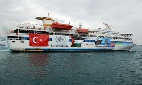 Israeli-Turkish ties strained by Gaza flotilla (AFP photo)