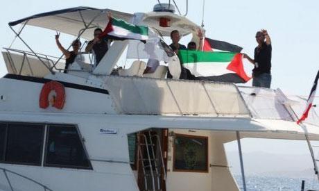 Dignite-al-Karama-french-flotilla-boat (Reuters photo)