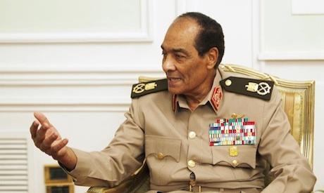 Field Marshal Tantawi