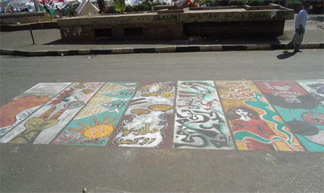 Tahrir Graffiti