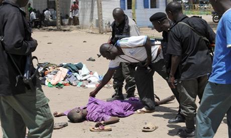 Nigeria's Boko Haram