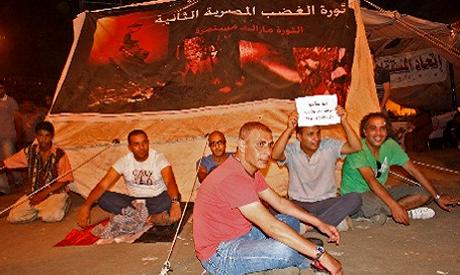 Taken in Tahrir Square on the night of