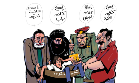 Obey the intellectuals, obey the SCAF, obey the Pope, obey the MB leader