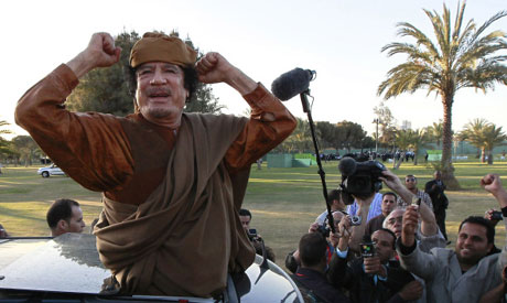 gaddafi big