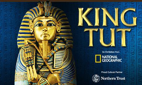 The loggo of Tutankhamun