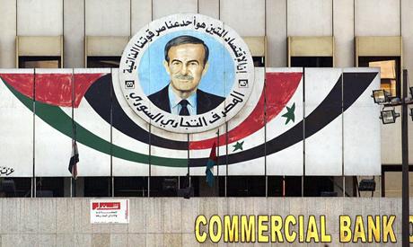 Com bnk of Syria