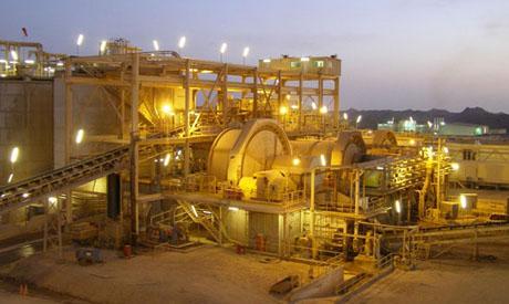 Centamin gold mining (Ahram)
