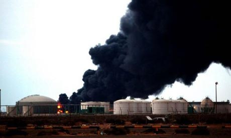 Libya refinery