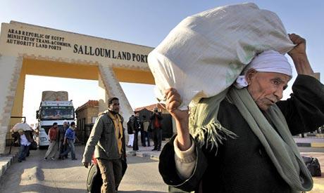Libyan border