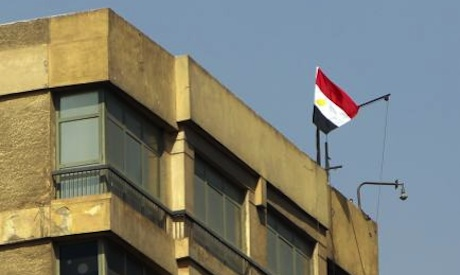 Egyptian flag over the Israeli embassy