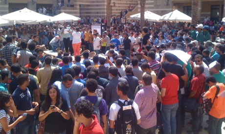 AUC strike