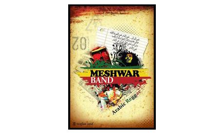 Meshwar